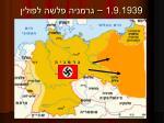 1 9 1939