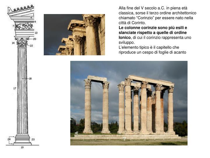 """Alla fine del V secolo a.C. in piena età classica, sorse il terzo ordine architettonico  chiamato """"Corinzio"""" per essere nato nella città di Corinto."""