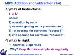 mips addition and subtraction 1 4