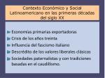 contexto econ mico y social latinoamericano en las primeras d cadas del siglo xx