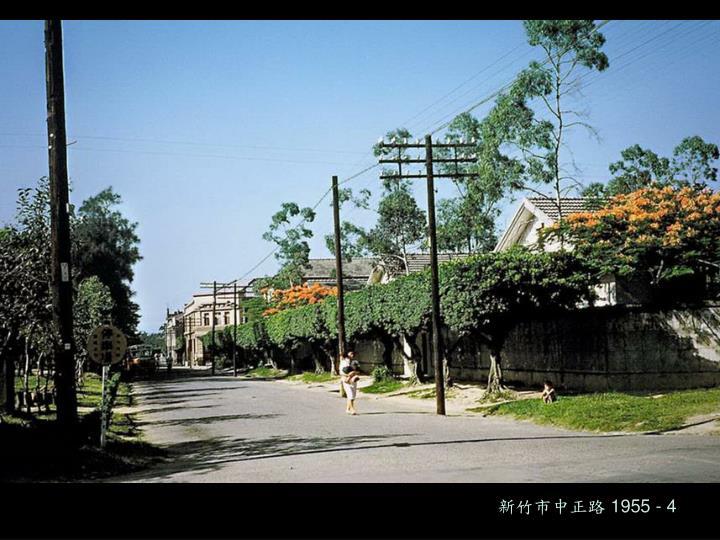 新竹市中正路