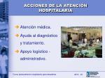acciones de la atenci n hospitalaria