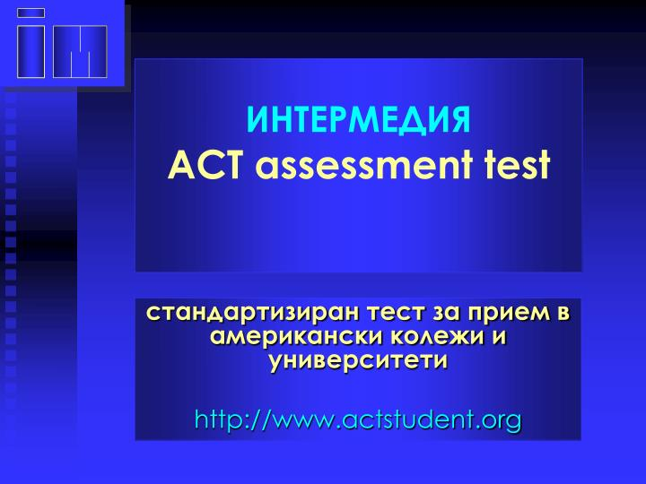 Act assessment test