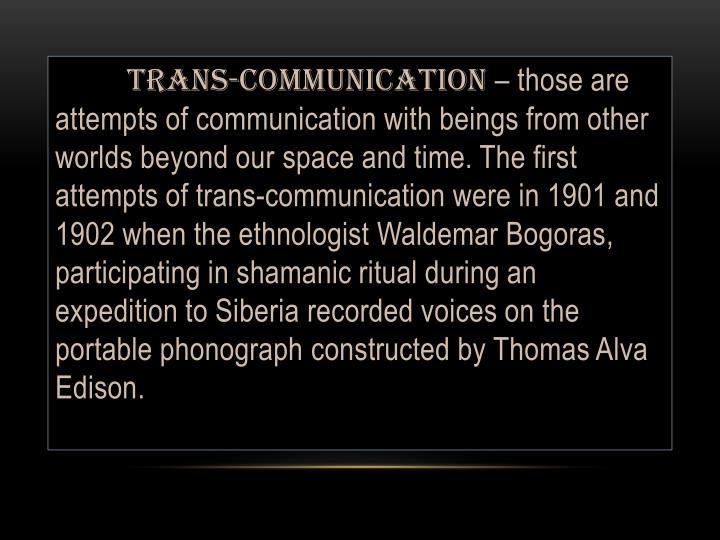 Trans-communication