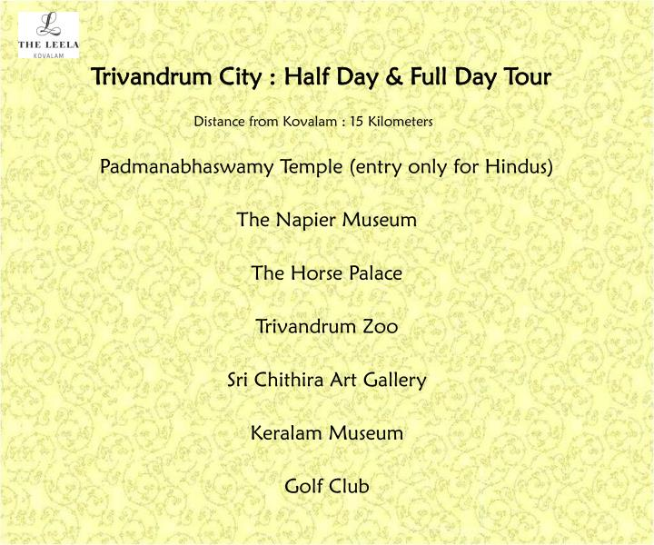 Trivandrum City : Half Day & Full Day Tour