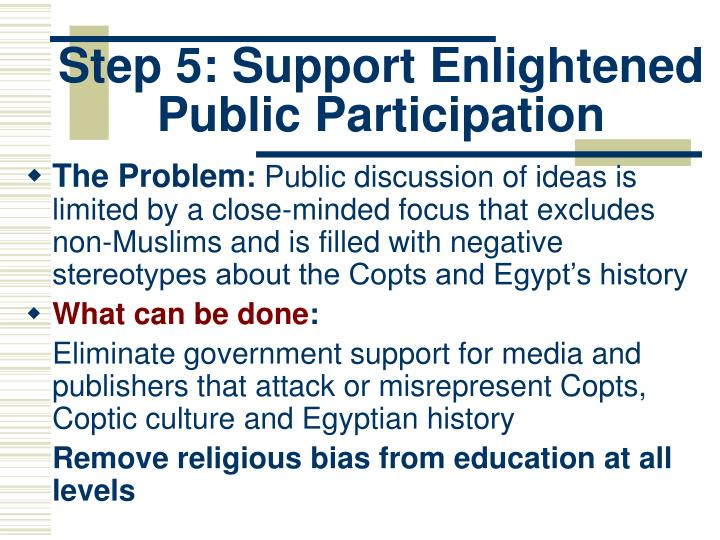 Step 5: Support Enlightened Public Participation