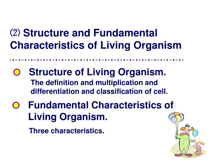 ⑵ Structure and Fundamental Characteristics of Living Organism