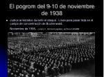 el pogrom del 9 10 de noviembre de 1938