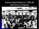 jud os deportados en 1938 de alemania a polonia
