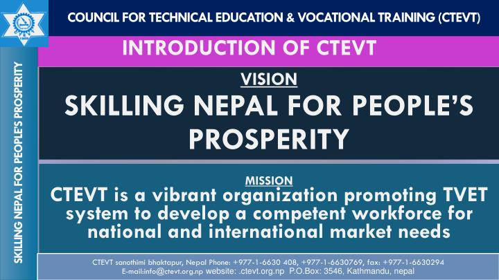 Introduction of ctevt