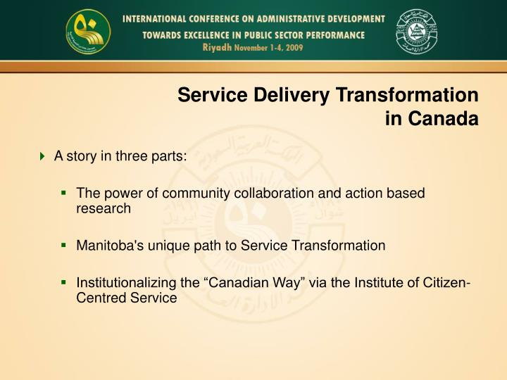 Service Delivery Transformation