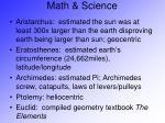 math science