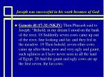 joseph was successful in his work because of god6