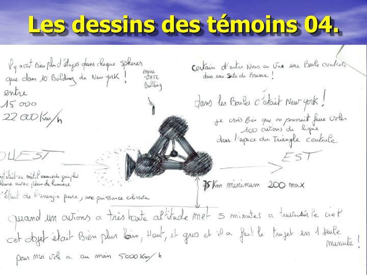 Les dessins des témoins 04.
