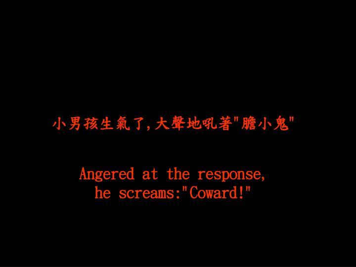 小男孩生氣了