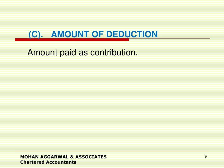 (C).AMOUNT OF DEDUCTION