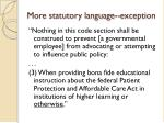 more statutory language exception