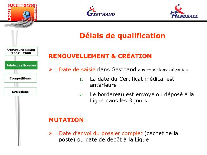 Délais de qualification