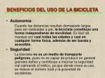 beneficios del uso de la bicicleta1