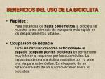 beneficios del uso de la bicicleta2