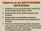 objetivos en las instituciones educativas