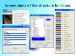 screen shots of the structure functions