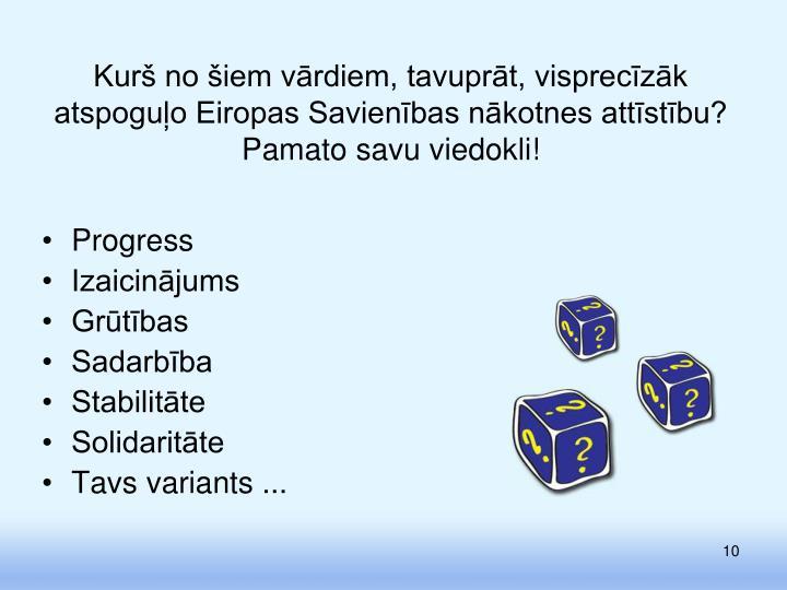 Kurš no šiem vārdiem, tavuprāt, visprecīzāk atspoguļo Eiropas Savienības nākotnes attīstību?