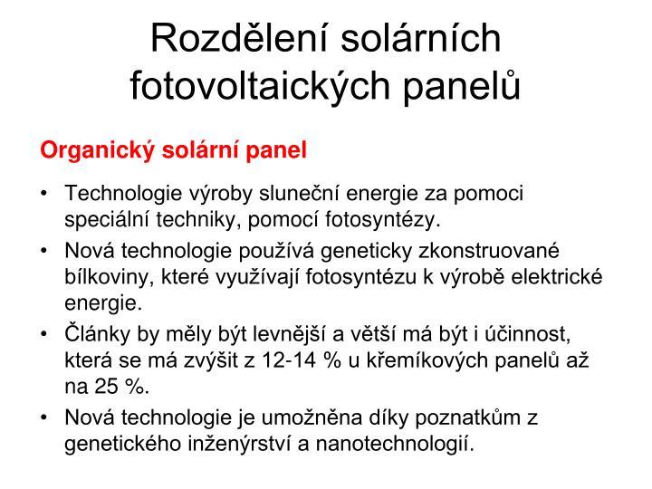Rozdělení solárních fotovoltaických panelů