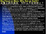 big flood on mars why not on earth1