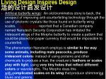 living design inspires design2