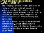 living design inspires design3