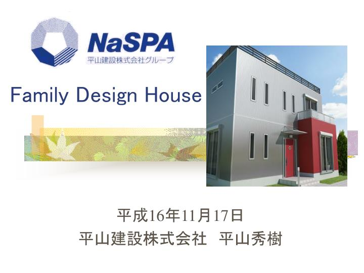 family design house n.
