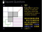 4 square questions13