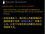 4 square questions14