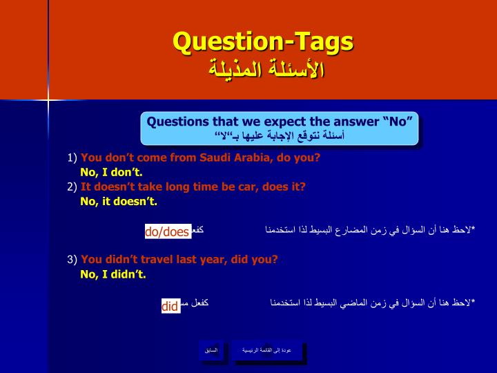 Question-Tags