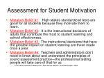 assessment for student motivation