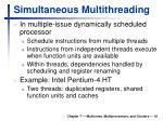 simultaneous multithreading