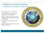 teliasonera international carrier ip