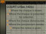 jurisdicton of the court u sec 142 c