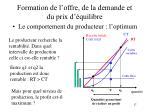 formation de l offre de la demande et du prix d quilibre11