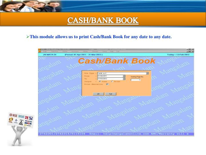 CASH/BANK BOOK