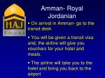 amman royal jordanian