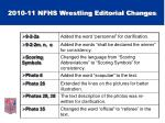2010 11 nfhs wrestling editorial changes3