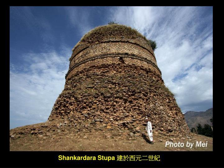 Shankardara Stupa
