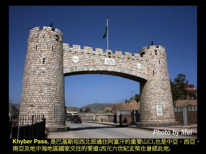 Khyber Pass,