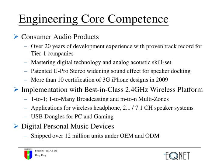 Engineering Core Competence