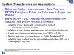 system characteristics and assumptions