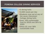 pomona college dining services