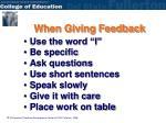 when giving feedback