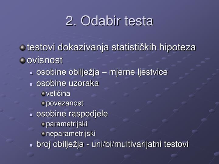 2. Odabir testa